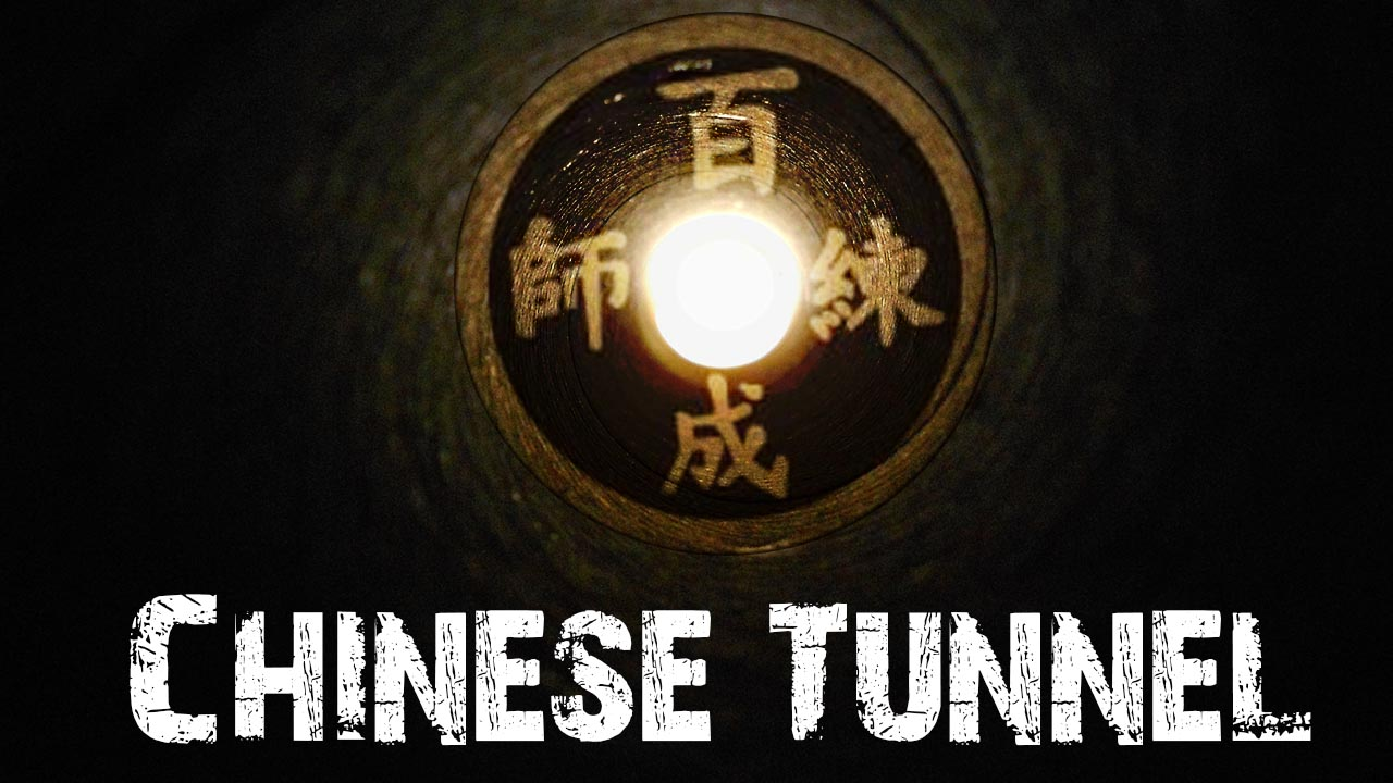 Chinese Tunnel
